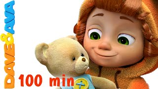 Teddy Bear, Teddy Bear, Turn Around | Kinderreime für Kinder und Kinder - | Baby-Song Dave und Ava