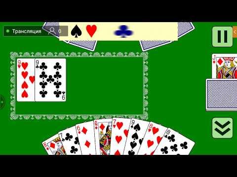 карты играть ви
