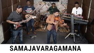 Samajavaragamana Song| Violin Cover | Abhijith P S Nair | AlaVaikunthapurramuloo Songs|Instrumental