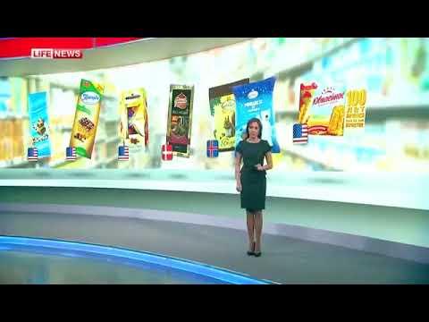 Производство продуктов в России принадлежит иностранцам