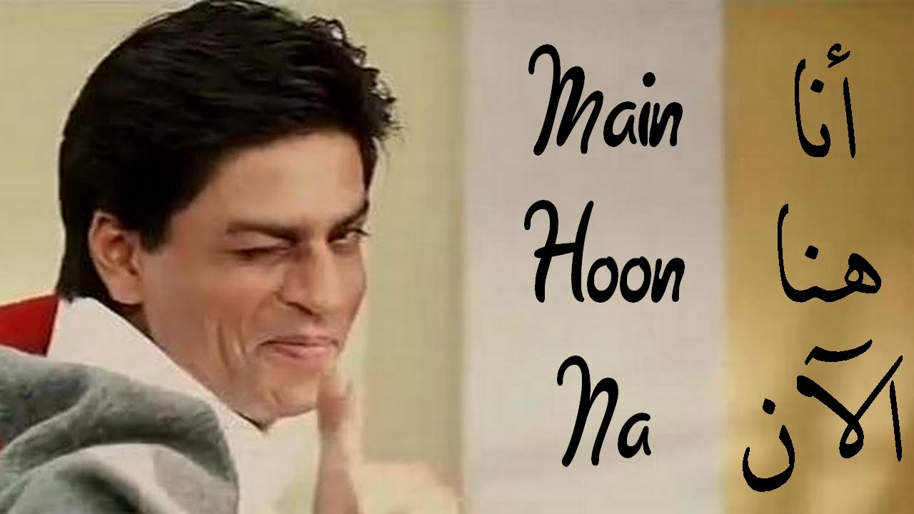 Main Hoon Na Full Movie German