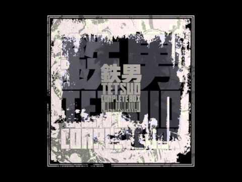 Chu Ishikawa - Tetsuo