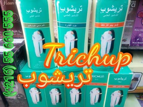 تريشوب - Trichup