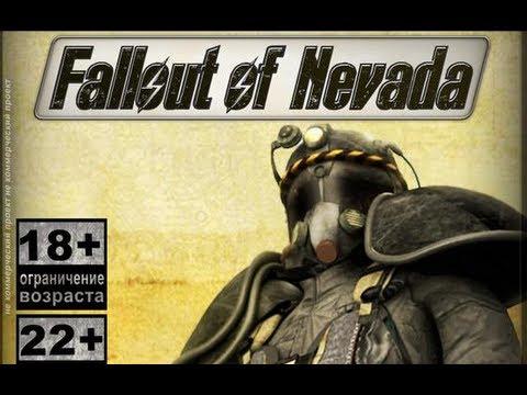 Fallout of Nevada Прохождение часть 2