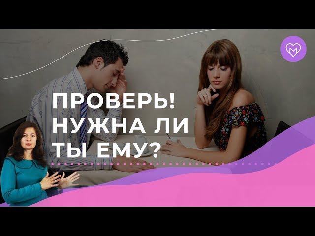 4 признака серьезного отношения мужчины к тебе