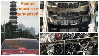 видео Купить оригинальные диски BMW X6 в Москве