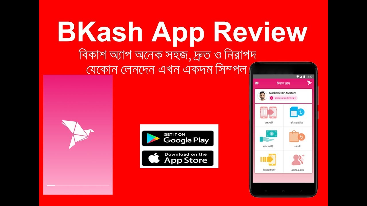 BKash App review  Send Money, Cash Out and Buy Airtime Easily