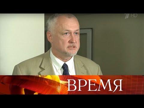 Юрий Ганус стал новым генеральным директором РУСАДА.