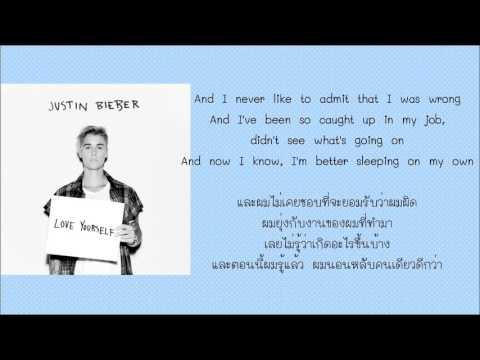 Justin Bieber - Love Yourself (ThaiSub-แปลไทย-ซับไทย)