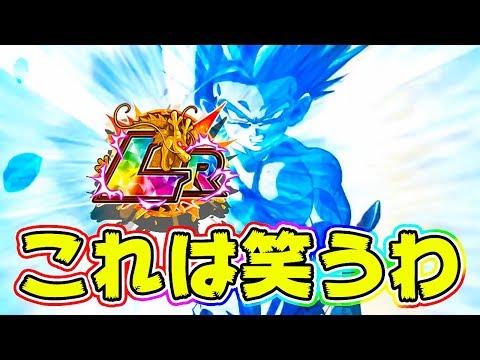 【ドッカンバトル】ズンズン悟飯ちゃん改めウォーキング悟飯ちゃんの誕生です【Dragon Ball Z Dokkan Battle】