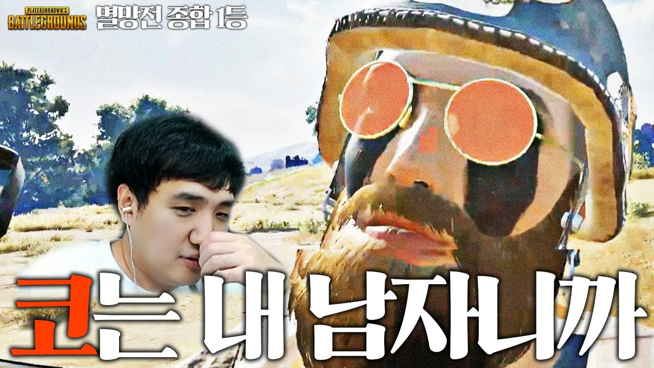 멸망전 예선 1일차 1등??!!!!