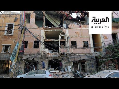 حصيلة انفجار مرفأ بيروت.. قتلى بالعشرات وجرحى بالمئات ومفقودون بلا حصر  - نشر قبل 1 ساعة