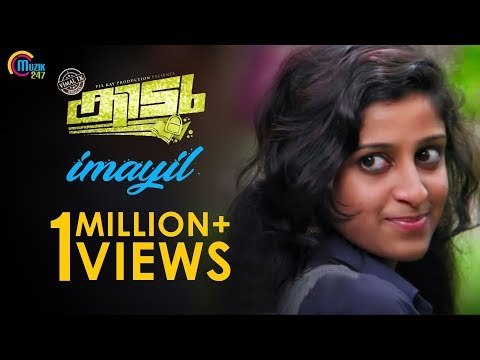 Kidu | Imayil Song Video | Vimal T K | Malayalam Movie | Official