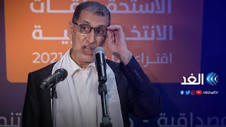 استقالة العثماني وأمانة حزب العدالة والتنمية.. هل انتهى عصر الإخوان في المغرب؟