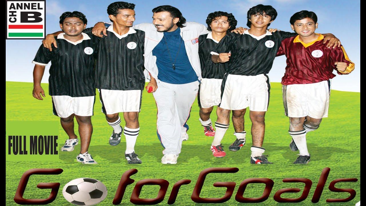 bangla latest comedy movie l Partho Sarothi comedy l Super Comedy