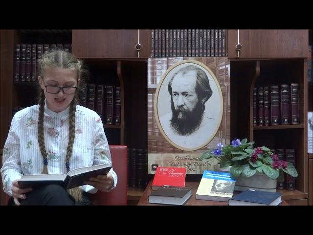 Изображение предпросмотра прочтения – АлександраБелова читает произведение «В сумерки» А.И.Солженицына