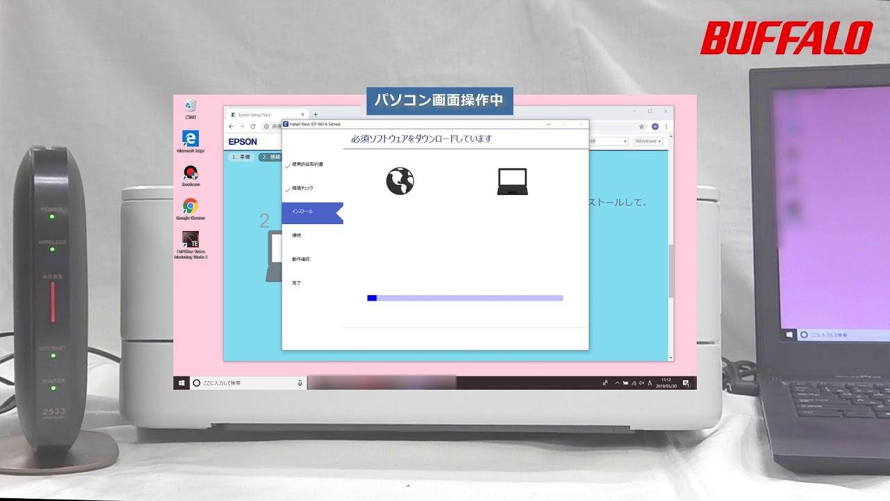 方法 つなぐ と パソコン を プリンター