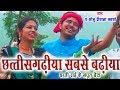 Desh Bhakti Geet-Golu Diwana-Champa Nishad-पं गोलू दीवाना-छत्तीसगढ़िया सबले-Song Video HD 2018-AVM