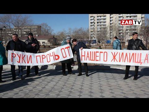 Отчаявшиеся. Выселяемые жители Краснокаменска вышли на митинг