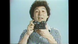 昭和50年(1975)の年末CMです。なぜかテレビとカメラのCMが多いような気...