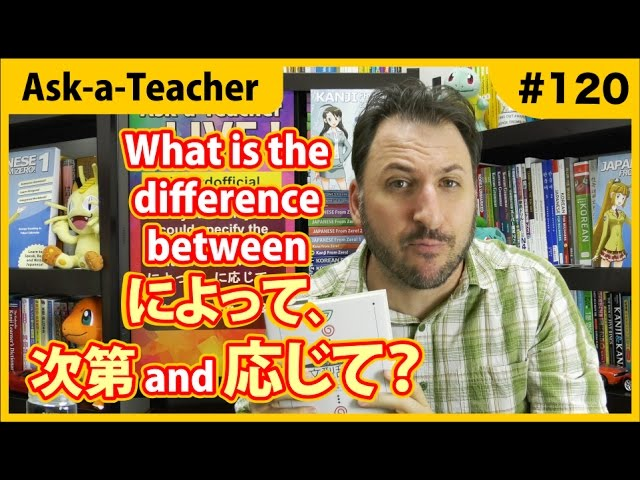 What's the difference between NI YOTTE, SHIDAI and NI OUJITE? - Ask - a - Teacher #120