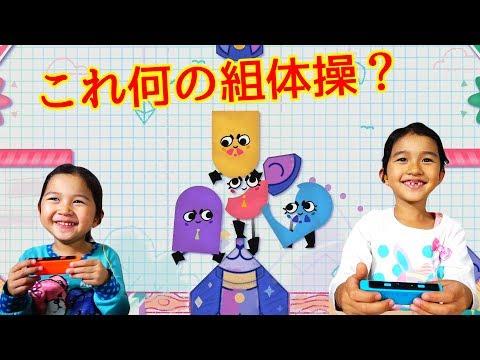 新しい♡いっしょにチョキッとスニッパーズプラスでぴろぴも子供も大騒ぎ☆himawari-CH