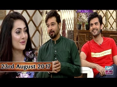 Salam Zindagi With Faysal Qureshi -  Yasir Shoro & Suzain Fatima - 23rd August 2017