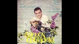 Симеон Гугуловски - Среќата Е Најпроста Песна