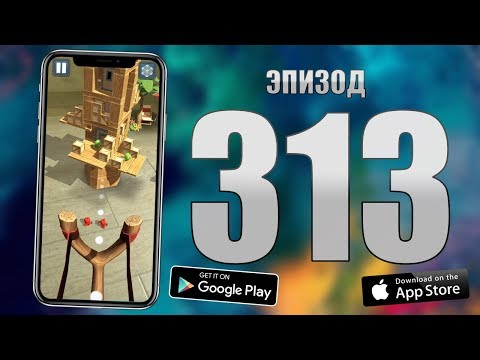 Лучшие игры на IPhone и IPad (313) ТОП ИГРЫ IPhone AppleTheme