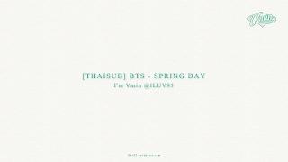 Download [THAISUB] BTS [방탄소년단] - Spring Day [봄날]