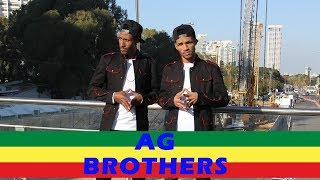 AG Brothers -wedding song |  የሰርግ ዘፈን | Ethiopian video music 2018