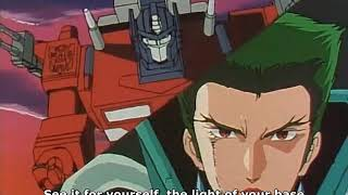 Download Video Transformers Masterforce Episode 33 MP3 3GP MP4
