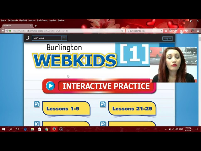 Webkids Interactive Practice - Webbook οδηγίες εγγραφής και ασκήσεων