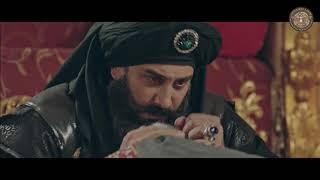 مسلسل هارون الرشيد ـ الحلقة 32 الثانية والثلاثون والأخيرة كاملة HD | Haroon Al Rasheed