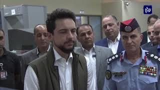 ولي العهد يزور مطار الملك الحسين في العقبة (12/9/2019)