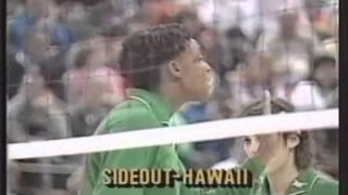 Rainbow Wahine Volleyball 1987 - NCAA Women