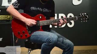 Gibson USA Les Paul Special 2016 Japan Proprietary【週刊ギブソンVol.103】 ギブソン 検索動画 29
