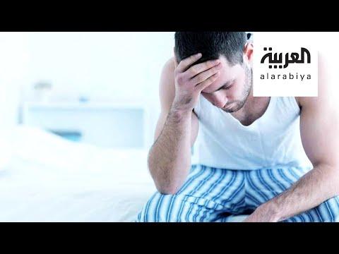 صباح العربية   طبيب: زواج الأقارب يرفع نسب العقم