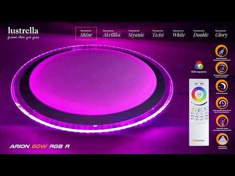 Arion 60w RGB r потолочный светильник с пультом ДУ и RGB подсветкой | Estares | lustrella