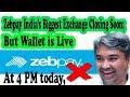 Crypto Breaking News : Zebpay एक्सचेंज होने जा रहा है बंद ?? । Zebpay Stopped its services ।