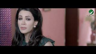 Diana Haddad ... Ya Bashar Clip | ديانا حداد ... يا بشر فيديو كليب