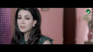 Diana Haddad ... Ya Bashar - Video Clip | ديانا حداد ... يا بشر - فيديو كليب