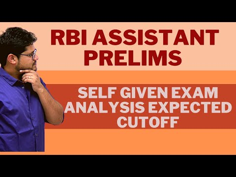 RBI ASSISTANT SELF GIVEN EXAM ANALYSIS || PAPER LEVEL || EXPECTED CUTOFF