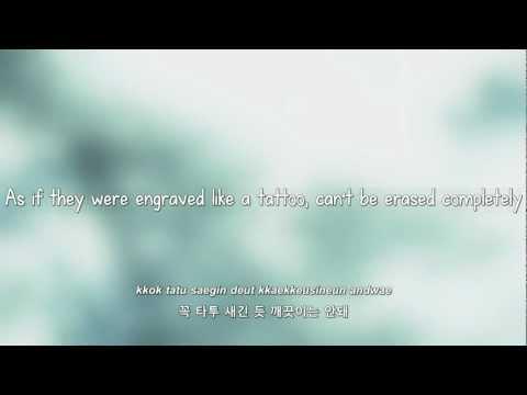 2AM- 내꺼였는데 (You Were Mine) lyrics [Eng.   Rom.   Han.]
