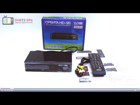 Цифровая ТВ приставка Орбита HD-911