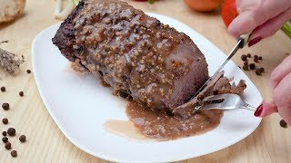 Запеченная телятина - Рецепты от Со Вкусом