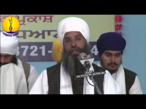 Sant Baba Amir Singh ji : AGSS 2014