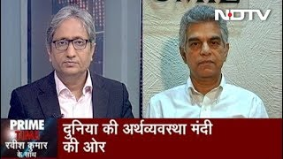 Prime Time With Ravish, Oct 09, 2019 | IMF Chief Expresses Concern Over Global Economic Slowdown