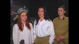 ГТРК ЛНР. Вести. 20 февраля 2018
