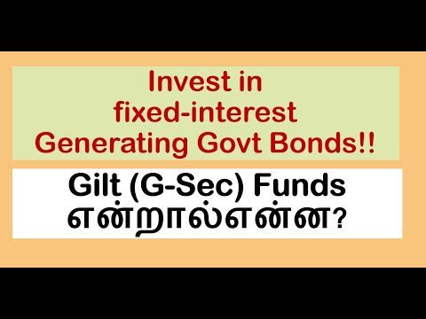 gilt-(g-sec)funds-explained-||-debt-mutual-fund-||-tamil-||-vaamoney